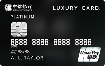 Black Card Front Image
